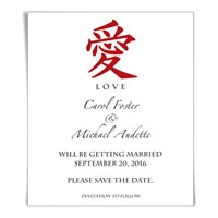 Chinese Love Symbol Sabe the Date Magnets